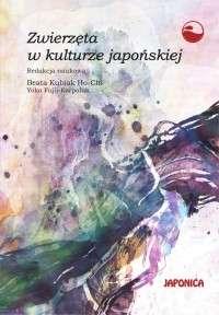 Zwierzeta_w_kulturze_japonskiej