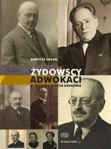 Zydowscy_adwokaci_w_przedwojennym_Krakowie