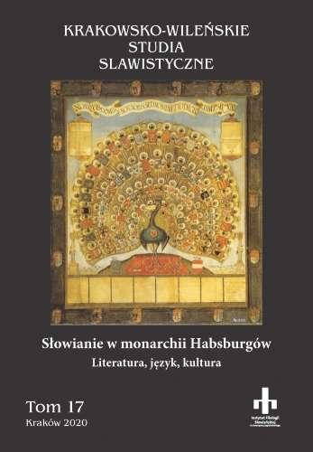 Slowianie_w_monarchii_Habsburgow