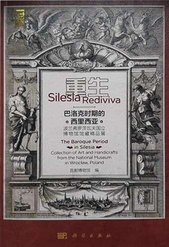 Silesia_Rediviva._The_Baroque_Period_in_Silesia