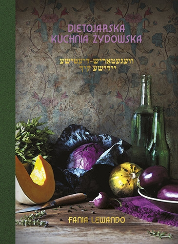 Dietojarska_kuchnia_zydowska