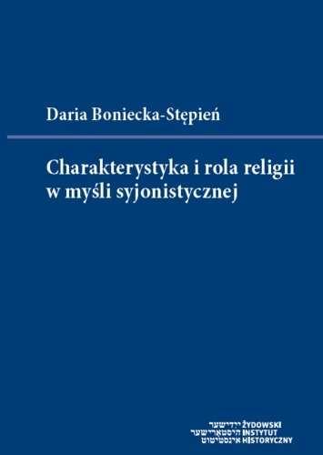 Charakterystyka_i_rola_religii_w_mysli_syjonistycznej