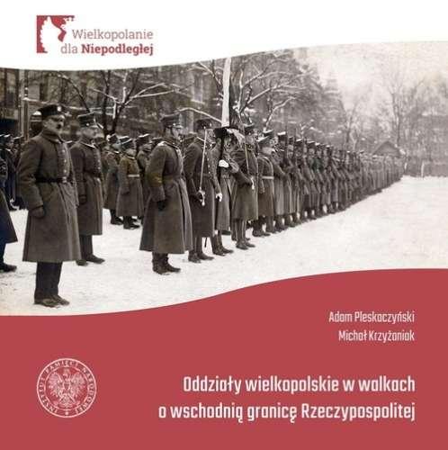 Oddzialy_wielkopolskie_w_walkach_o_wschodnia_granice_Rzeczypospolitej