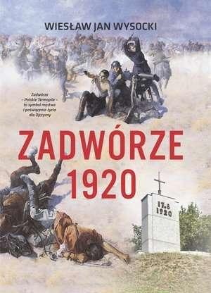 Zadworze_1920