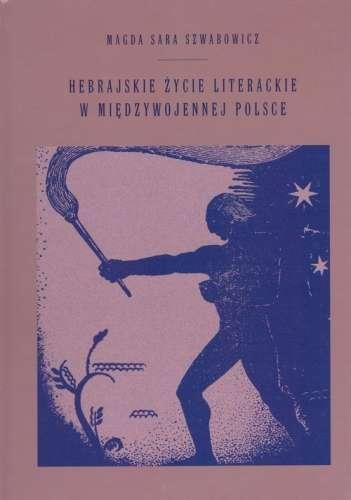 Hebrajskie_zycie_literackie_w_miedzywojennej_Polsce