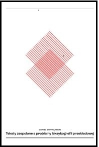 Teksty_zespolone_a_problemy_leksykografii_przekladowej