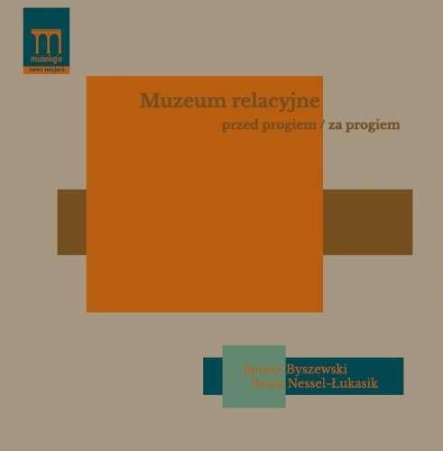 Muzeum_relacyjne_przed_progiem___za_progiem