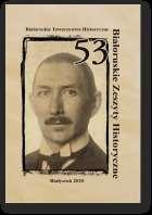 Bialoruskie_zeszyty_historyczne_53
