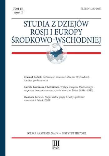 Studia_z_dziejow_Rosji_i_Europy_Srodkowo_Wschodniej_t.55_2