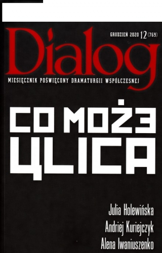 Dialog_2020_12