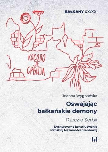 Oswajajac_balkanskie_demony._Rzecz_o_Serbii