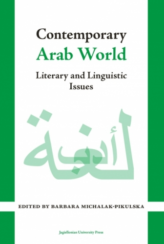 Contemporary_Arab_World._Literary_and_Linguistic_Issues
