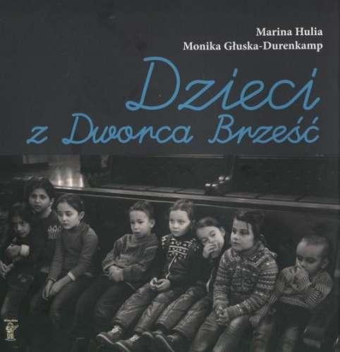 Dzieci_z_dworca_Brzesc