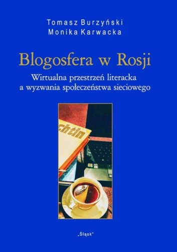 Blogosfera_w_Rosji._Wirtualna_przestrzen_literacka_a_wyzwania_spoleczenstwa_sieciowego