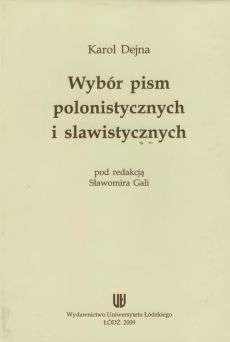 Wybor_pism_polonistycznych_i_slawistycznych