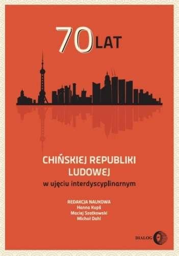 70_lat_Chinskiej_Republiki_Ludowej_w_ujeciu_interdyscyplinarnym