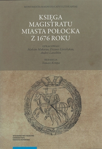 Ksiega_magistratu_miasta_Polocka_z_1676_roku