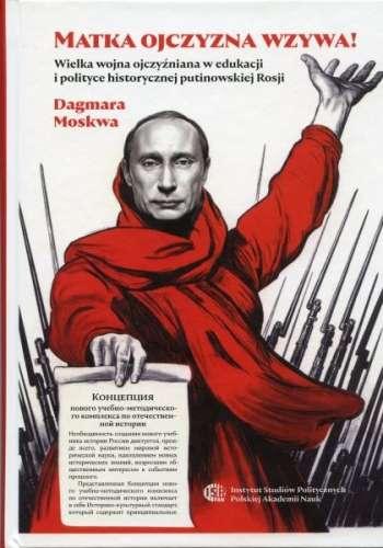 Matka_Ojczyzna_wzywa__Wielka_wojna_ojczyzniana_w_edukacji_i_polityce_historycznej_putinowskiej_Rosji