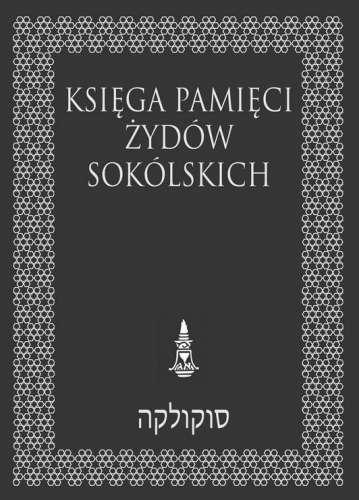 Ksiega_pamieci_Zydow_sokolskich