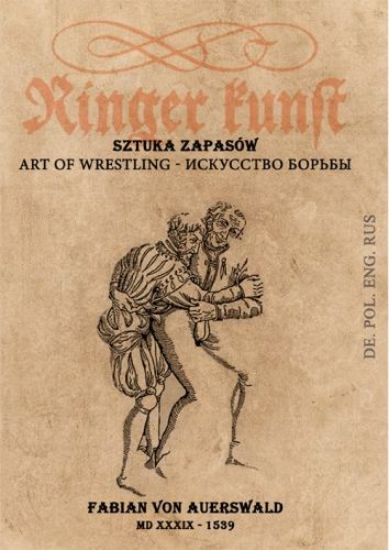 Ringer_Kunst._Sztuka_zapasow._Faban_von_Auerswald_1539