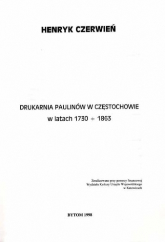 Drukarnia_paulinow_w_Czestochowie_w_latach_1730___1863
