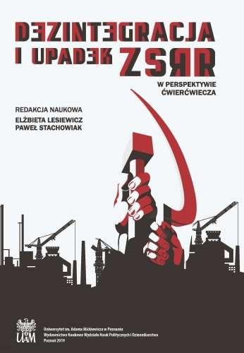 Dezintegracja_i_upadek_ZSRR