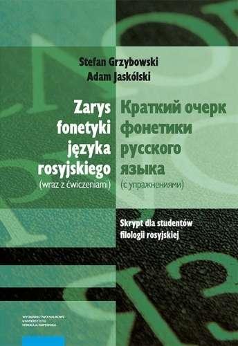 Zarys_fonetyki_jezyka_rosyjskiego__wraz_z_cwiczeniami_._Skrypt_dla_studentow_filologii_rosyjskiej