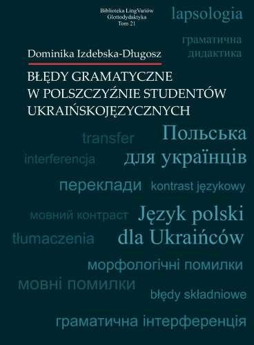 Bledy_gramatyczne_w_polszczyznie_studentow_ukrainskojezycznych