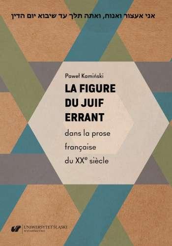 La_figure_du_Juif_errant_dans_la_prose_francaise_du_XXe_siècle