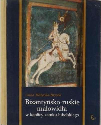 Bizantynsko_ruskie_malowidla_w_kaplicy_zamku_lubelskiego