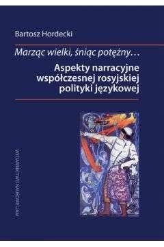Marzac_wielki__sniac_potezny._Aspekty_narracyjne_wspolczesnej_rosyjskiej_polityki_jezykowej