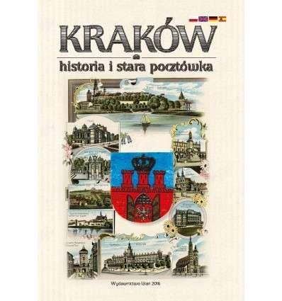 Krakow._Historia_i_stara_pocztowka