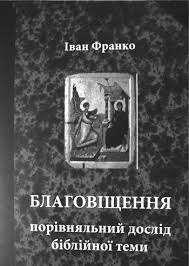 Zwiastowanie._Studium_porownawcze_tematyki_biblijnej_j.ukr.