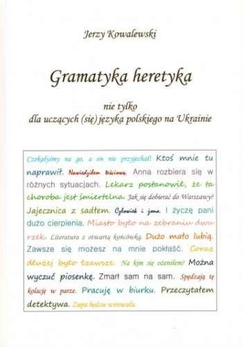 Gramatyka_heretyka_nie_tylko_dla_uczacych__sie__jezyka_polsk