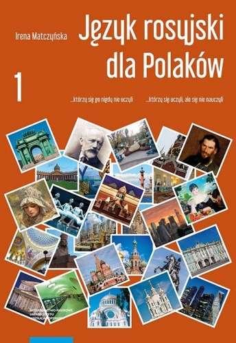 Jezyk_rosyjski_dla_Polakow_1
