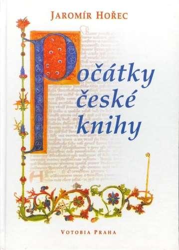 Pocatky_ceske_knihy