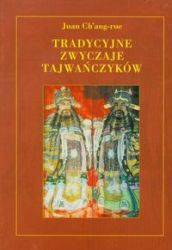 Tradycyjne_zwyczaje_Tajwanczykow