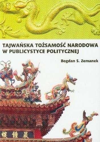 Tajwanska_tozsamosc_narodowa_w_publicystyce_politycznej