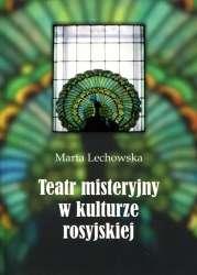 Teatr_misteryjny_w_kulturze_rosyjskiej