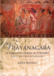 Vijayangara._A_Forgotten_Empire_of_Poetesses__part_I._The_Voice_of_Gangadevi