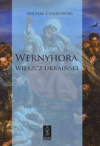 Wernyhora__wieszcz_ukrainski