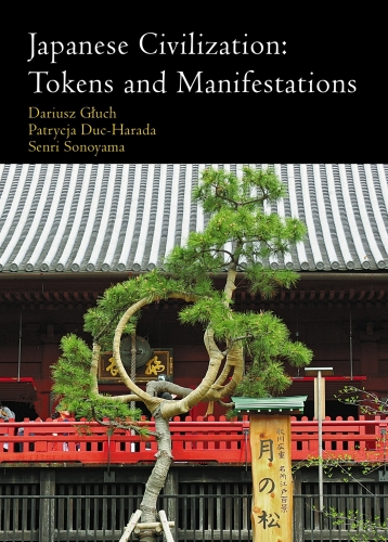 Japanese_Civilization_Tokens_and_Manifestations