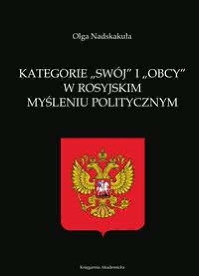 Kategorie__swoj__i__obcy__w_rosyjskim_mysleniu_politycznym