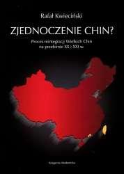 Zjednoczenie_Chin_