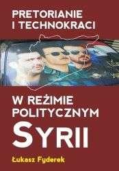 Pretorianie_i_technokraci_w_rezimie_politycznym_Syrii